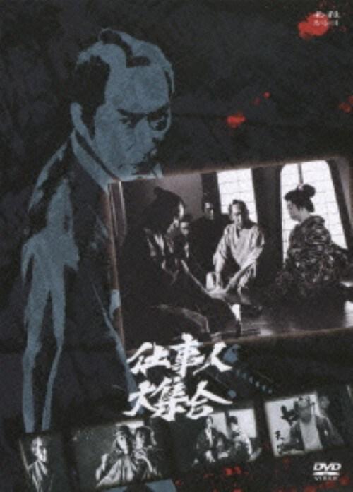 【中古】必殺SP 仕事人大集合 【DVD】/藤田まこと