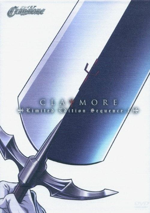 【中古】初限)1.CLAYMORE Limited ED 【DVD】/桑島法子