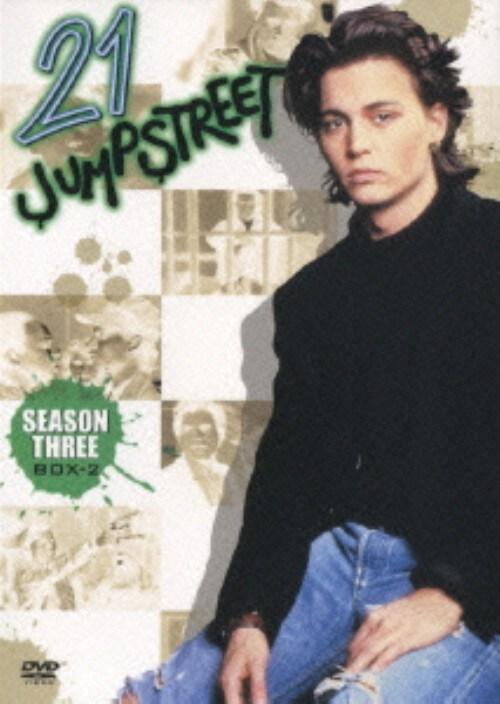 【中古】2.21 ジャンプ・ストリート 3rd BOX 【DVD】/ジョニー・デップ