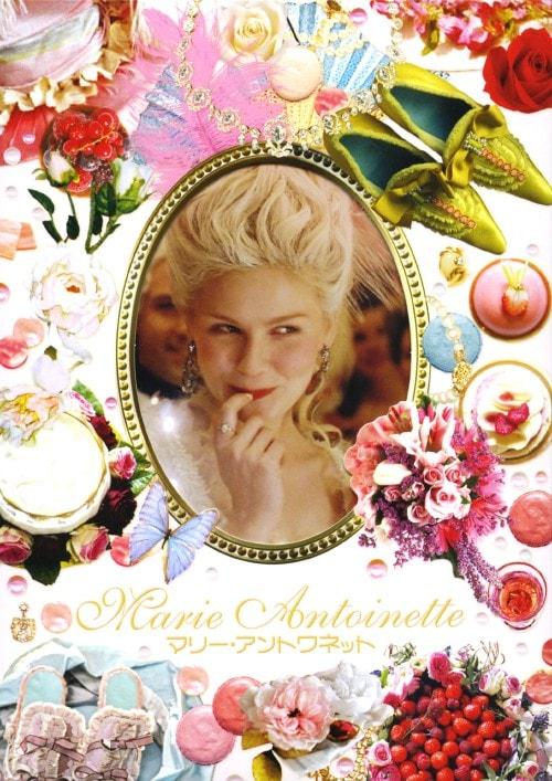【中古】マリー・アントワネット (2006) 【DVD】/キルスティン・ダンスト