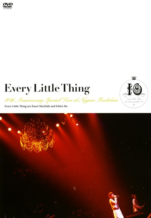 【中古】Every Little Thing 10th Anniversary… 【DVD】/エヴリ・リトル・シング