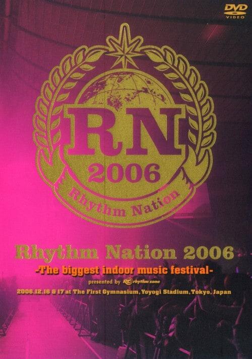 【中古】Rhythm Nation 2006 【DVD】