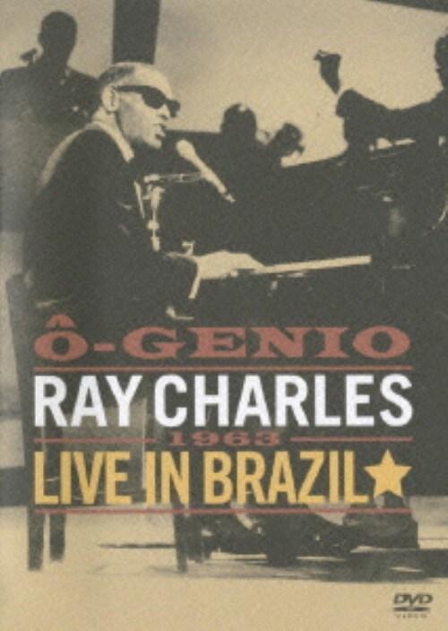 【中古】レイ・チャールズ/イヴ・イン・ブラジル 1963【DVD】/レイ・チャールズ