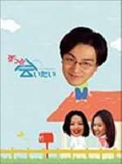 【中古】ずっと会いたい BOX【DVD】/パク・ヨンハ