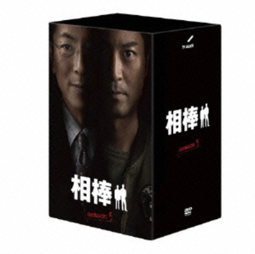 【中古】2.相棒 5th BOX (完) 【DVD】/水谷豊