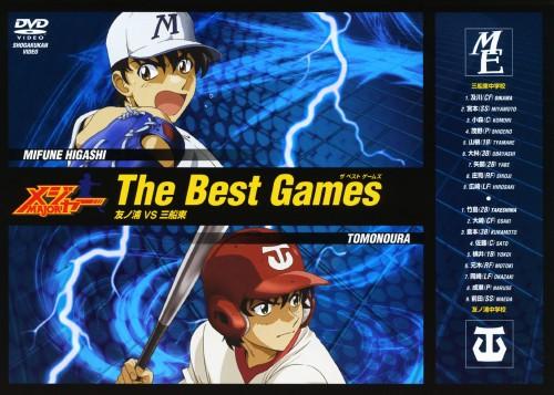 【中古】メジャーThe Best Games 友ノ浦vs三船東 【DVD】/森久保祥太郎