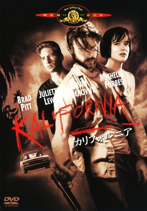 【中古】カリフォルニア (1993) 【DVD】/ブラッド・ピット
