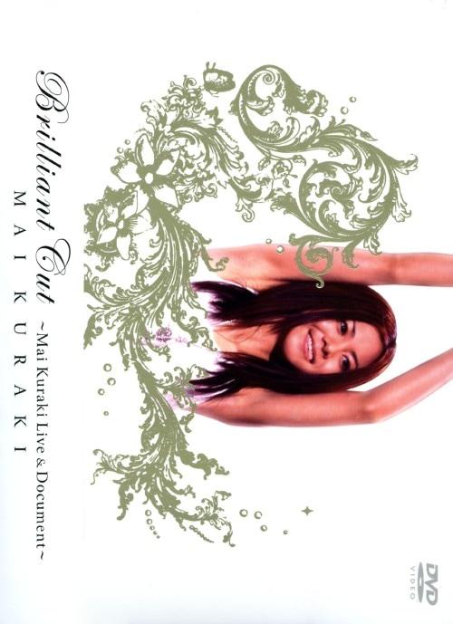 【中古】Brilliant Cut Mai Kuraki Live&Document 【DVD】/倉木麻衣