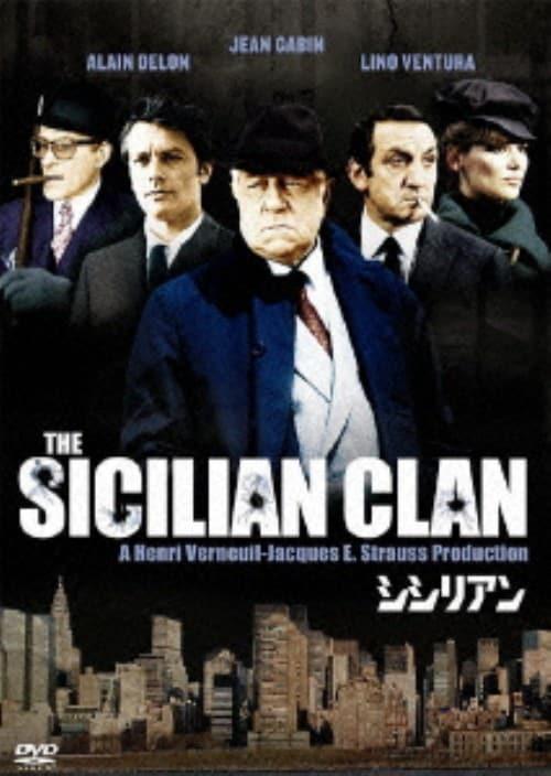 【中古】初限)シシリアン (1969) 【DVD】/ジャン・ギャバン