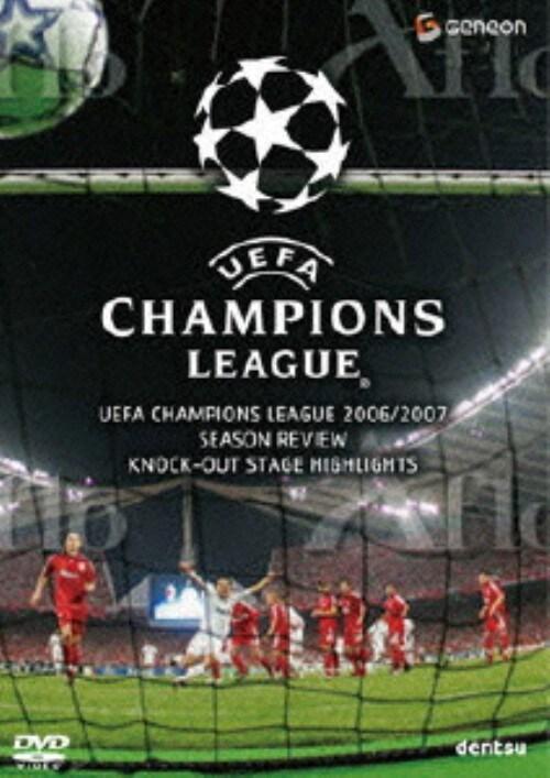 【中古】UEFAチャンピオンズリーグ2006/2007ノックアウトステージハ… 【DVD】