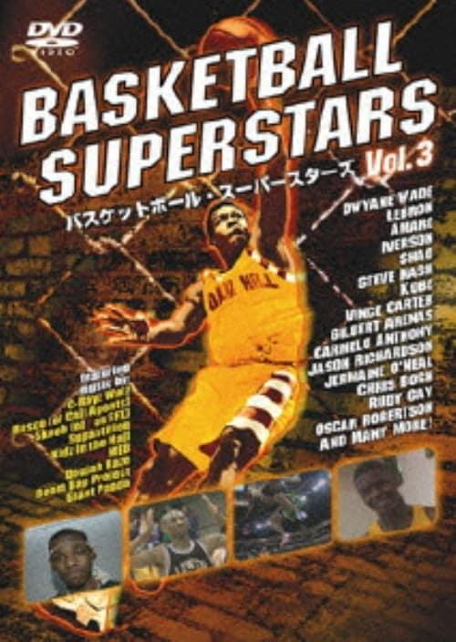 【中古】3.バスケットボール・スーパースターズ 【DVD】