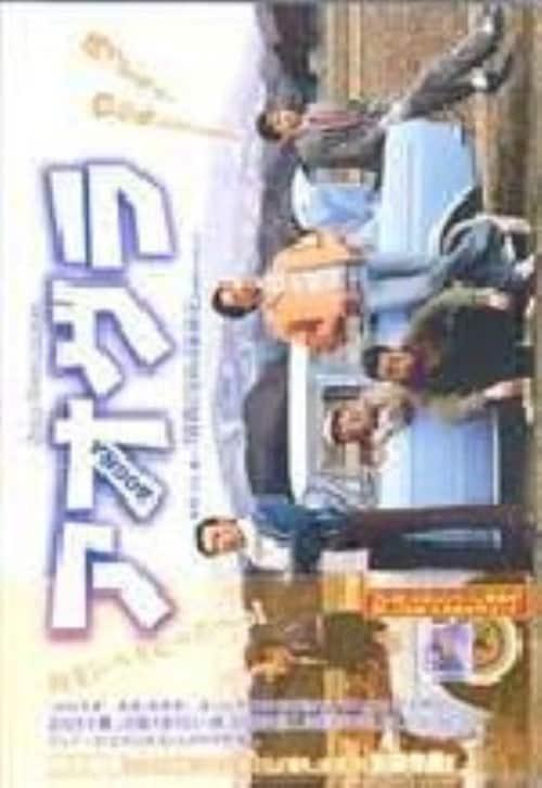 【中古】アオグラ 【DVD】/内田朝陽
