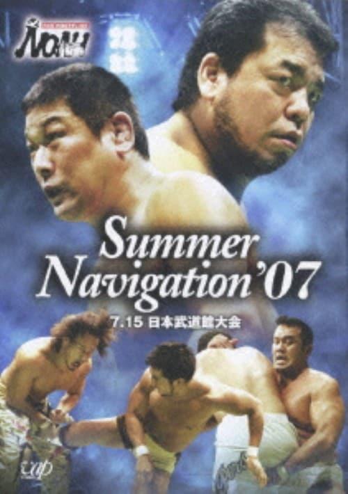 【中古】PRO-WRESTLING NOAH Summer Nav…06 1.22… 【DVD】