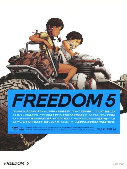 【中古】5.FREEDOM 【DVD】/浪川大輔