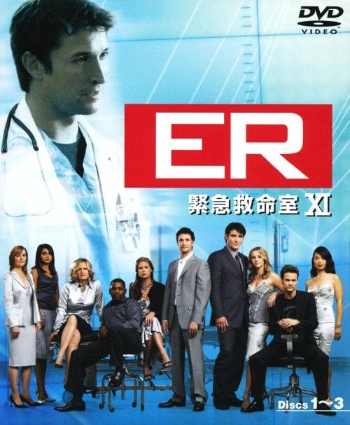【中古】1.ER 緊急救命室 11th セット 【DVD】/ノア・ワイリー