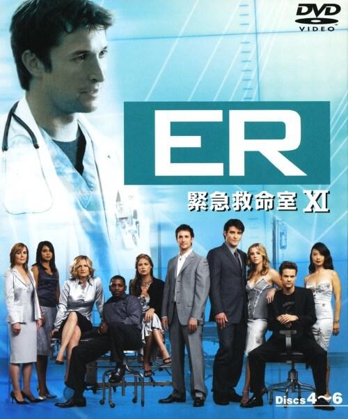 【中古】2.ER 緊急救命室 11th セット 【DVD】/ノア・ワイリー