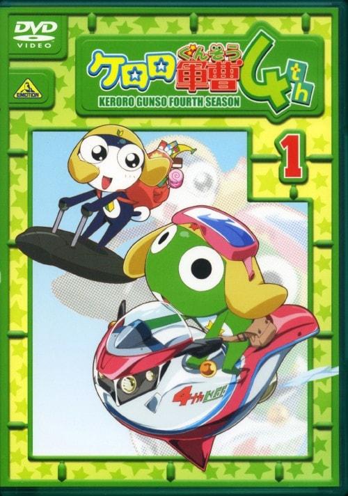 【中古】1.ケロロ軍曹 4th 【DVD】/渡辺久美子