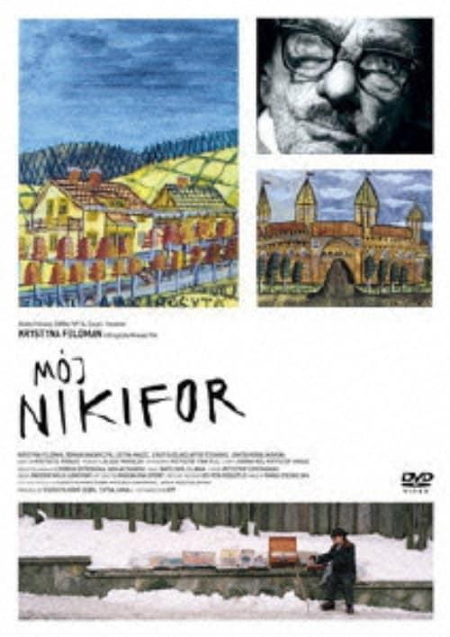 【中古】ニキフォル 知られざる天才画家の肖像 【DVD】/クリスティーナ・フェルドマン