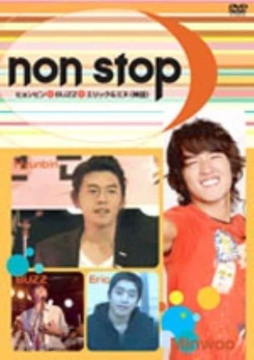 【中古】ノンストップ ヒョンビン×BUZZ×チョンジン&ミヌ(神話) 【DVD】/ヒョンビン