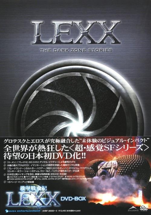 【中古】機甲戦虫記LEXX 【DVD】/エヴァ・ハーバーマン
