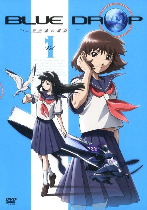 【中古】1.BLUE DROP 天使達の戯曲 【DVD】/矢島晶子