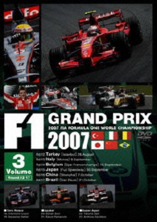【中古】3.F1グランプリ2007Rd.12〜17 (完) 【DVD】