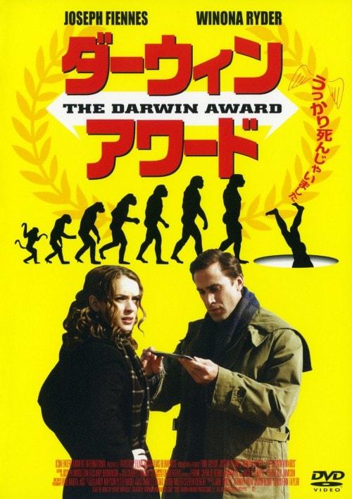 【中古】ダーウィン・アワード 【DVD】/ジョセフ・ファインズ
