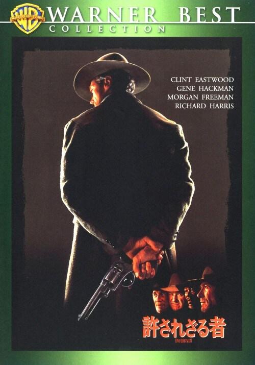 【中古】許されざる者 (1992) 【DVD】/クリント・イーストウッド
