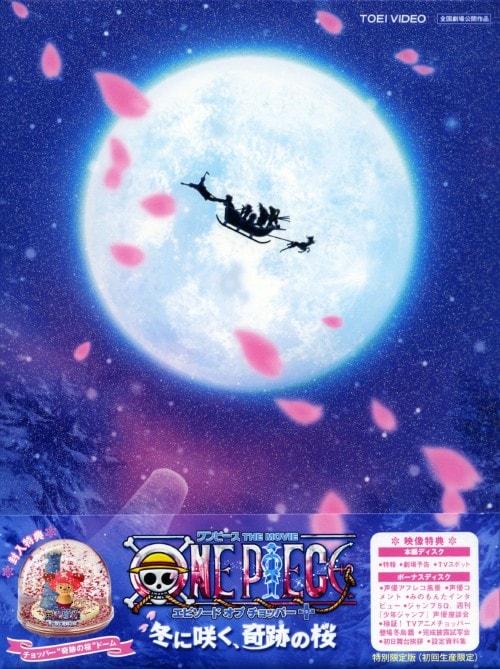 【中古】ワンピース THE MOVIE エピソード…チョッパー… 【DVD】/田中真弓