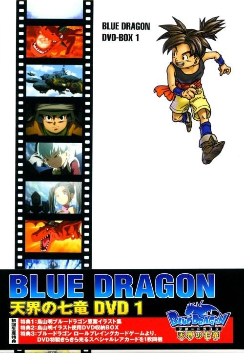 【中古】1.BLUE DRAGON−天界の七竜− 【DVD】/根本圭子