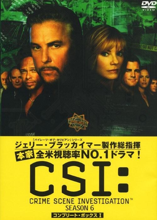 【中古】1.CSI:科学捜査班 6th BOX 【DVD】/ウィリアム・ピーターセン