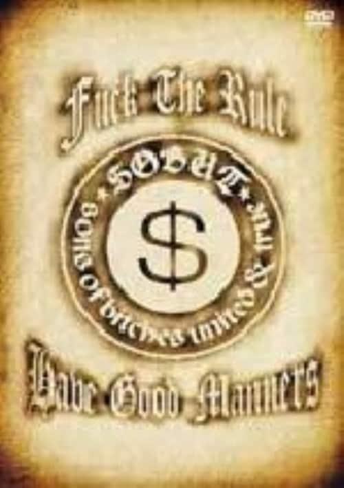 【中古】SONS OF A BITCHES UNITED & TRUE 【DVD】/SOBUT