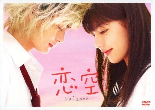 【中古】恋空 (2008) スタンダード・ED 【DVD】/水沢エレナ