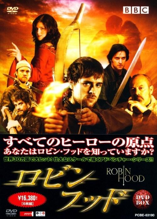【中古】1.ロビン・フッド BOX 【DVD】/ジョナス・アームストロング