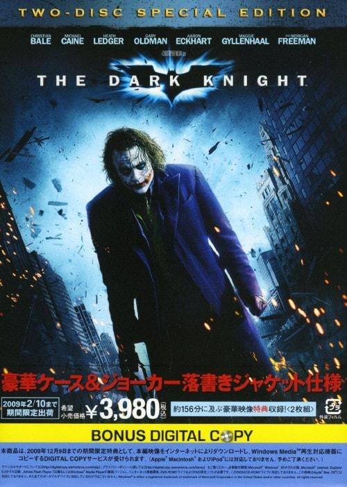 【中古】ダークナイト 【DVD】/クリスチャン・ベール