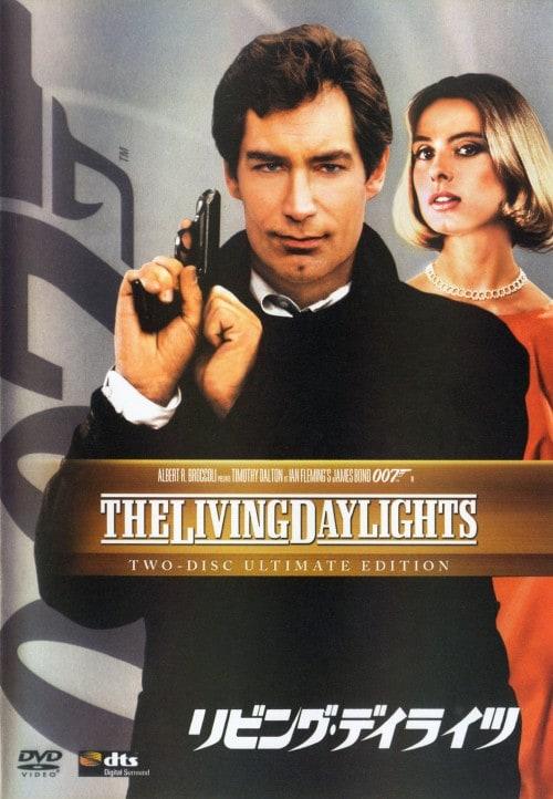 【中古】007 リビング・デイライツ アルティメット・ED 【DVD】/ティモシー・ダルトン