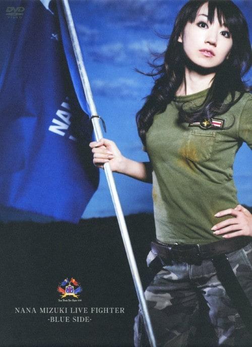【中古】NANA MIZUKI LIVE FIGHTER -BLUE SIDE- 【DVD】/水樹奈々