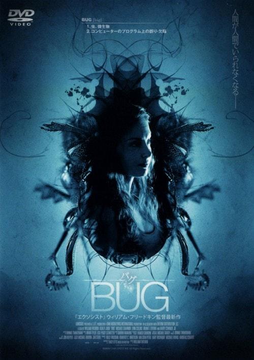 【中古】BUG バグ 【DVD】/アシュレイ・ジャッド