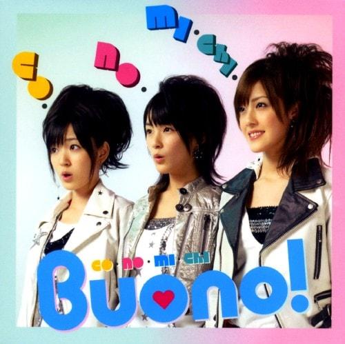 【中古】Buono!/co・no・mi・chi 【DVD】/Buono!
