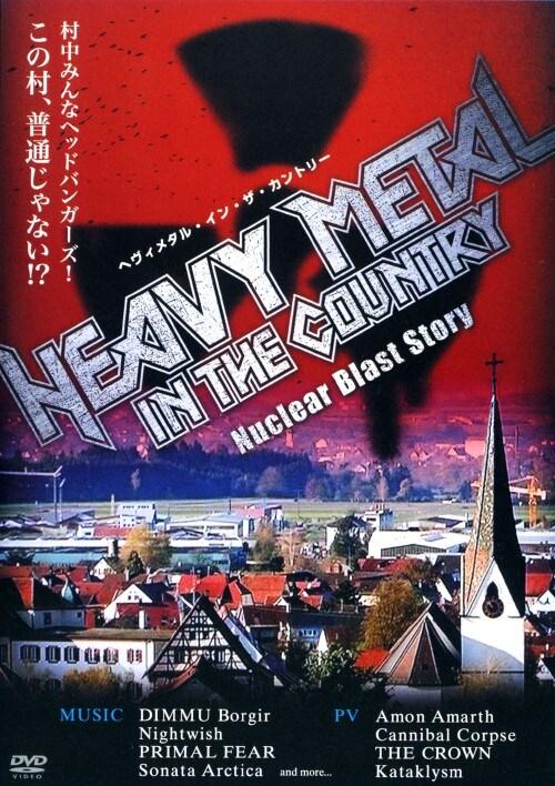 【中古】ヘヴィメタル・イン・ザ・カントリー Nuclear Blast Story 【DVD】/マルクス・シュタイガー