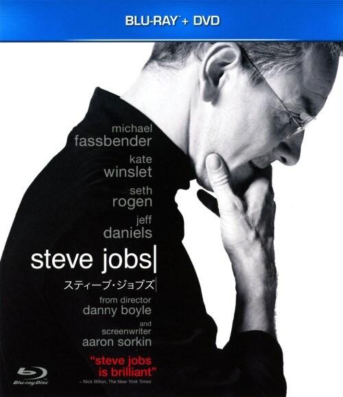 【中古】スティーブ・ジョブズ (2015)BD&DVDセット 【ブルーレイ】/マイケル・ファスベンダー