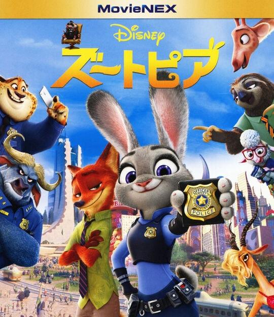 【中古】ズートピア MovieNEX BD&DVDセット 【ブルーレイ】/ジニファー・グッドウィン