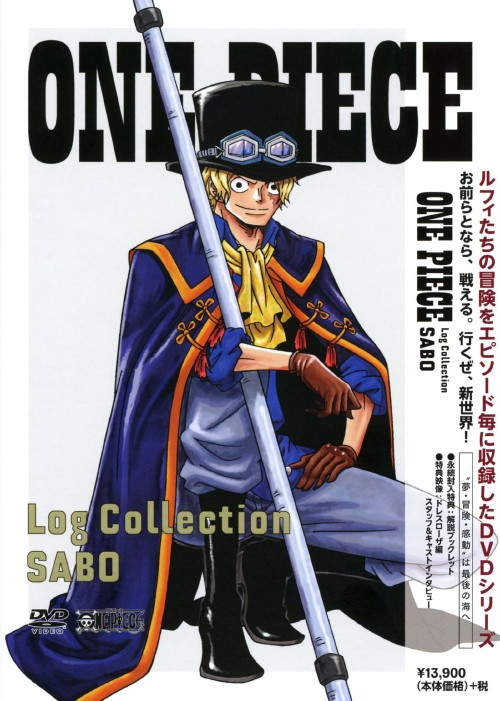 【中古】ONE PIECE Log Collection 「SABO」 【DVD】/田中真弓