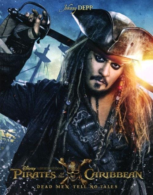 【中古】パイレーツ・オブ・カリビアン 最後の海賊 MovieNEX 【ブルーレイ】/ジョニー・デップ