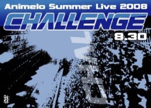 【中古】Animelo Summer Live 2008-Challenge-8.30 【DVD】/AKINO from bless4