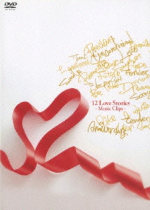 【中古】12 Love Stories-Visual- 【DVD】/童子−T