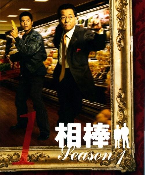 【中古】期限)1.相棒 1st スリム版 セット 【DVD】/水谷豊