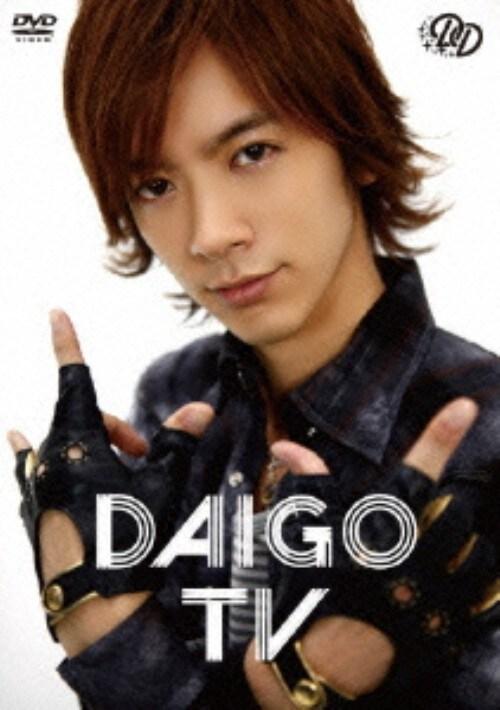 【中古】初限)DAIGO TV Premium Package 【DVD】/DAIGO