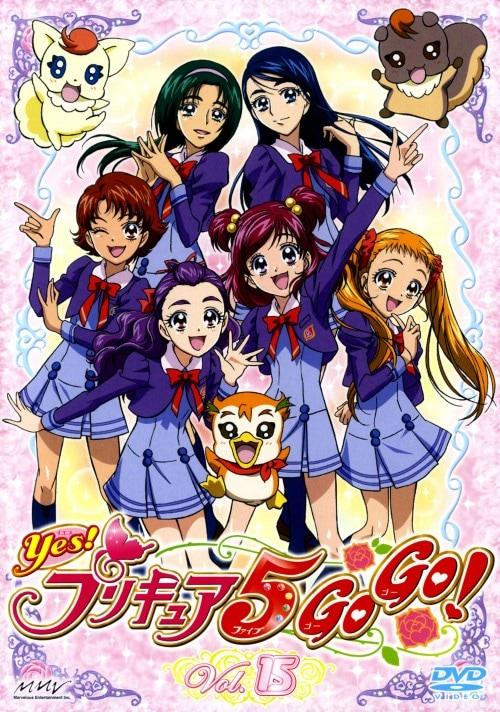 【中古】15.Yes!プリキュア5GoGo! 【DVD】/三瓶由布子