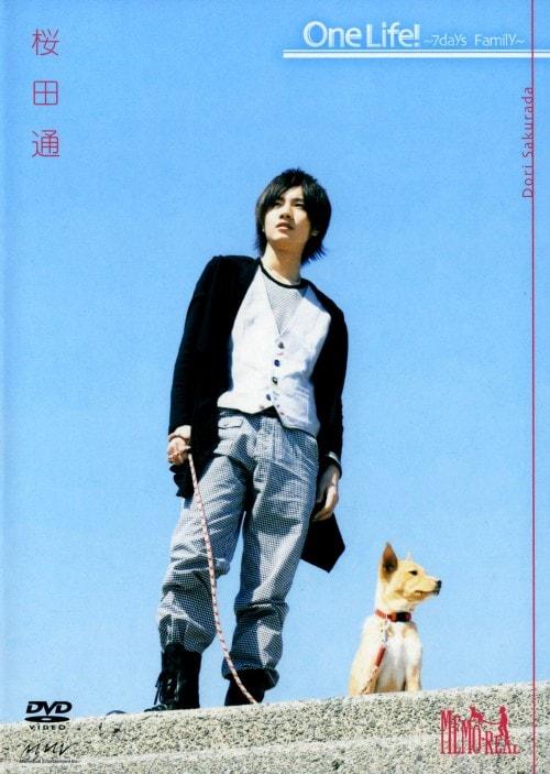 【中古】桜田通 One Life! 7days Family 【DVD】/桜田通